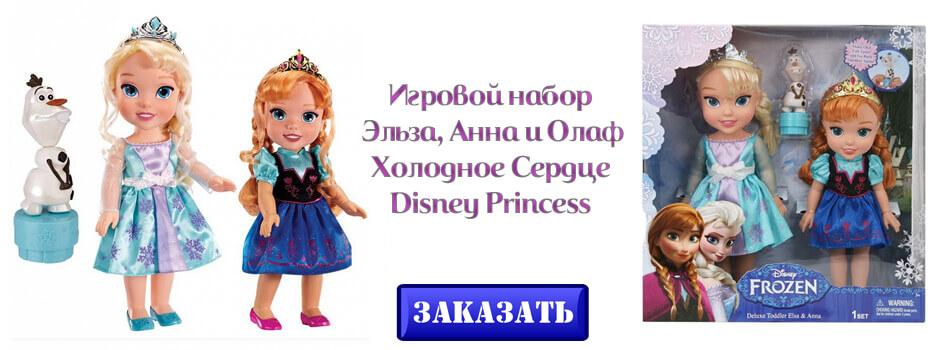 Игровой набор Эльза, Анна и Олаф Холодное Сердце Disney Princess