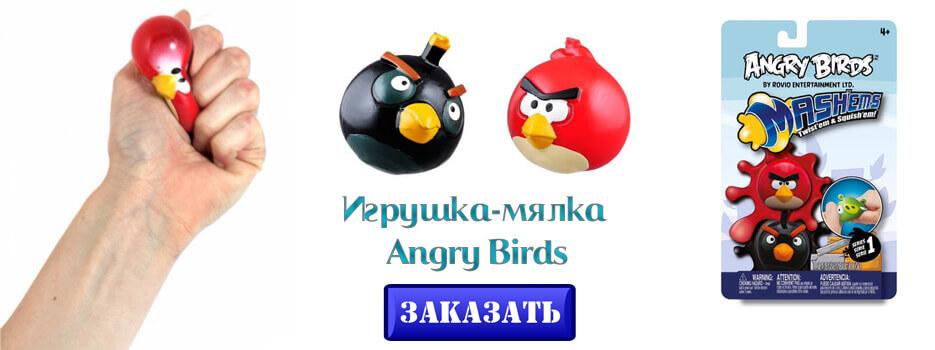 Игрушка-мялка Angry Birds