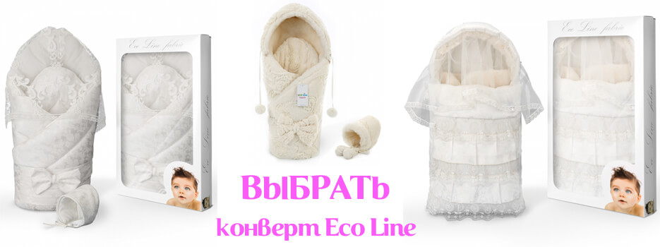 конверт Eco Line