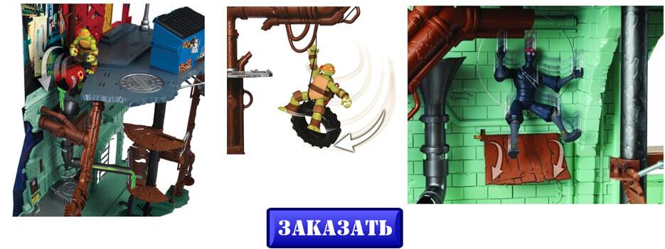 Большой игровой набор Черепашки ниндзя 2