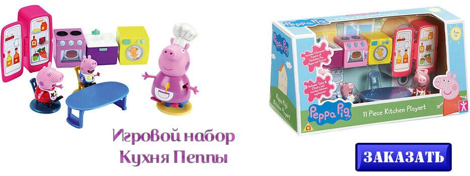 Игровой набор Кухня Пеппы Свинка Пеппа