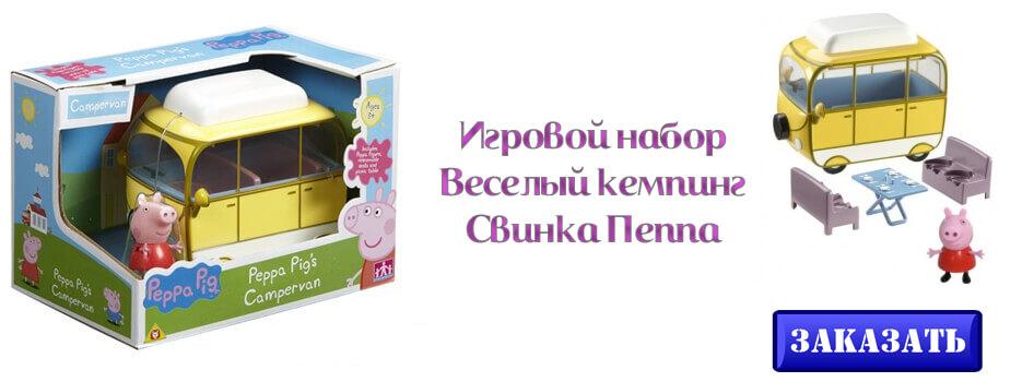 Игровой набор Веселый кемпинг Свинка Пеппа
