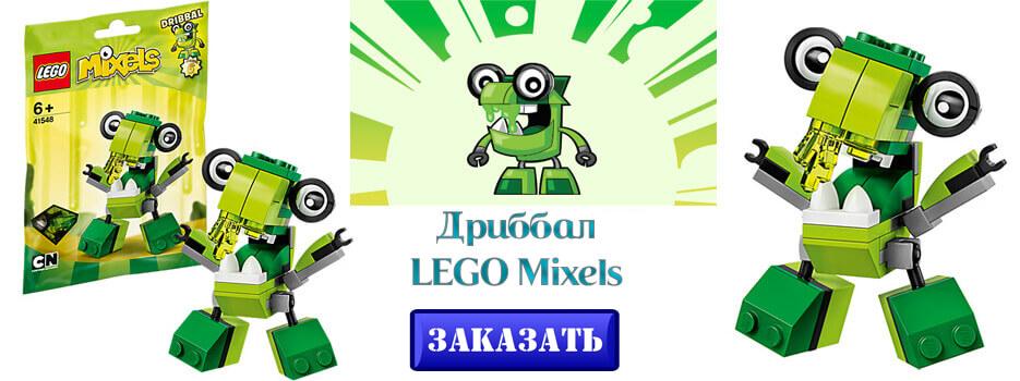 LEGO Mixels Дриббал