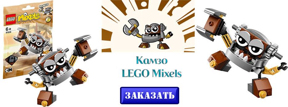 LEGO Mixels Камзо