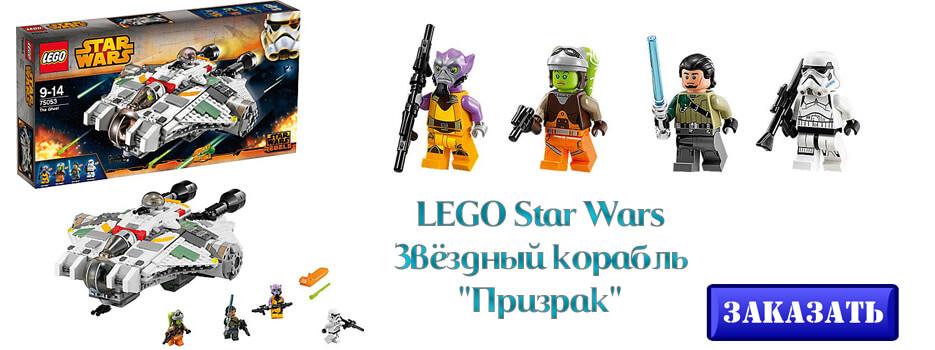 Игры лего звездные войны война на кораблях игры 2014 звездные войны 2014
