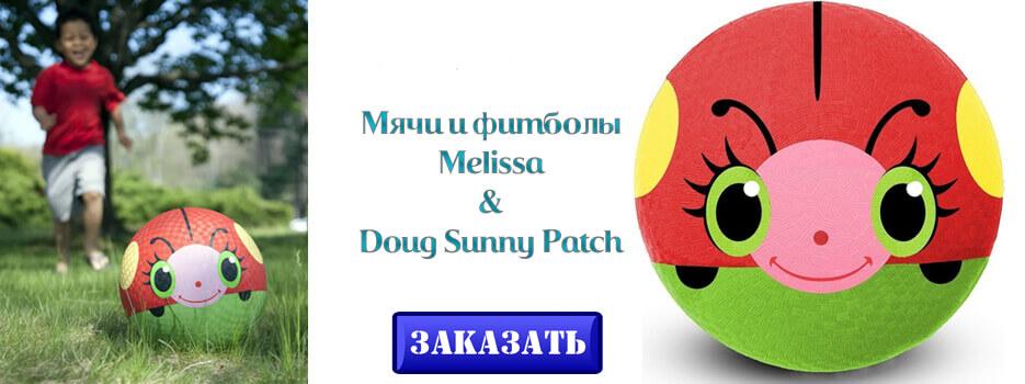 Melissa & Doug Sunny Patch мяч Божья коровка