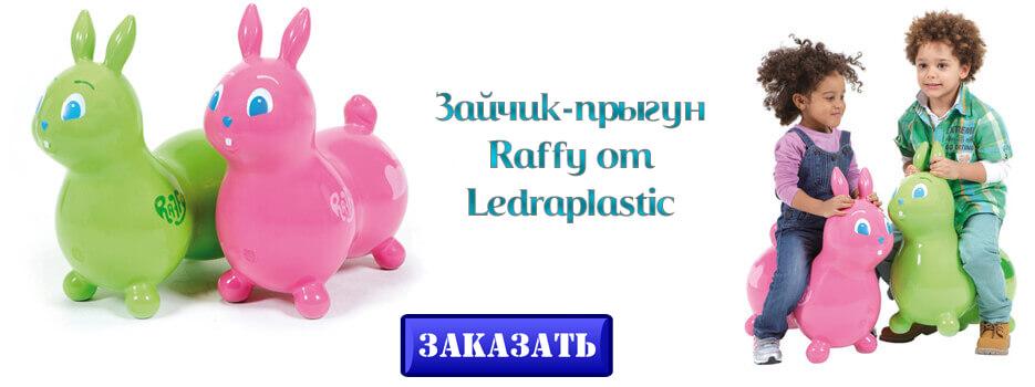 Зайчик-прыгун Raffy Ledraplastic