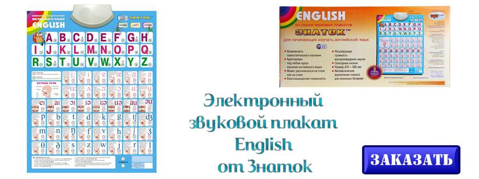 Интерактивные плакаты enjoy english 2-4 классы скачать торрент