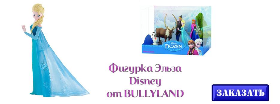 Фигурка Эльза Disney от Bullyland