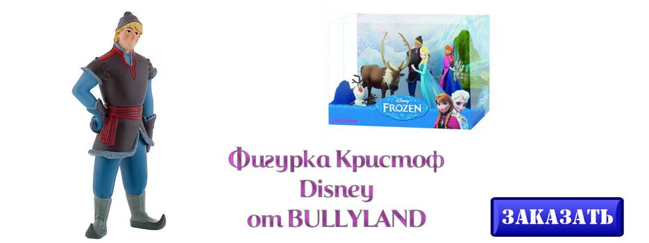 Фигурка Кристоф Disney от Bullyland