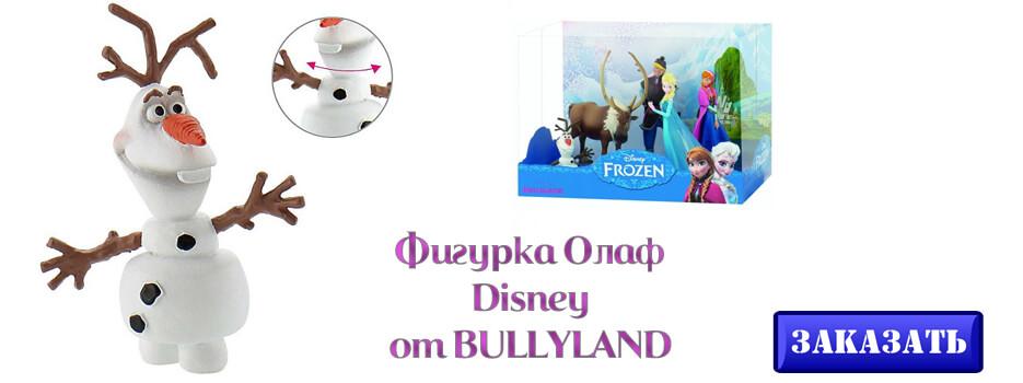 Фигурка Олаф Disney от Bullyland