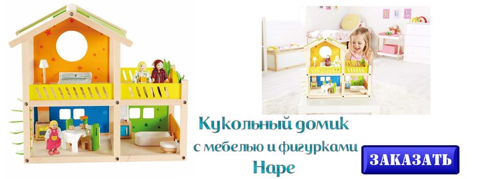 Кукольный домик с мебелью и фигурками Hape