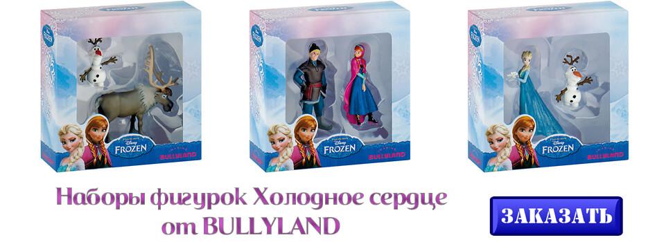 Набор фигурок Холодное сердце Disney от Bullyland
