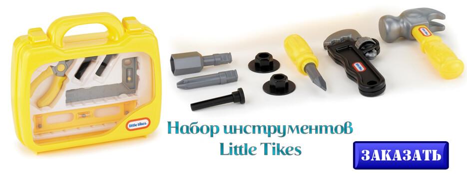 Набор инструментов Little Tikes