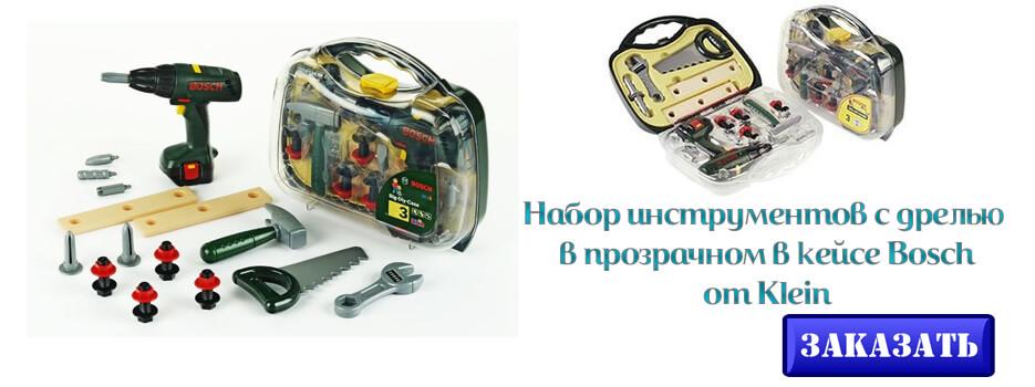 Набор инструментов с дрелью в прозрачном в кейсе Bosch от Klein