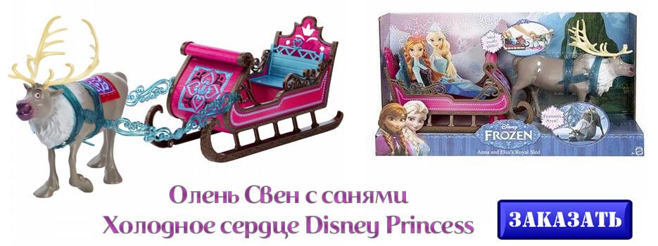 Олень Свен с санями Холодное сердце Disney Princess